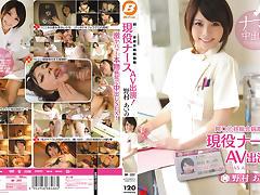 A Cutey Nurse Angel Smile tube porn video