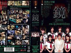 School of Lewd Lesson - Mirror tube porn video