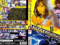 Super Heroine Warrior tube porn video