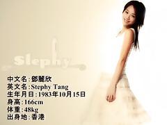 ittele 0600 Stephy Tang SEX ittele 0600 Hong Kong singer, Stephy Tang Stephy Tang) of actress private SEX video outflow tube porn video