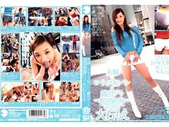 Moe Oishi Date Exposure Low-rise Shorts Legs tube porn video